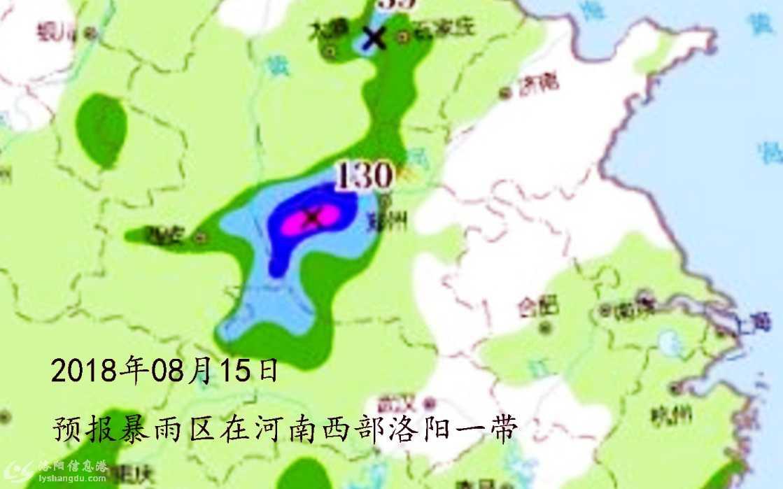警惕14号台风摩羯带来的特大暴雨